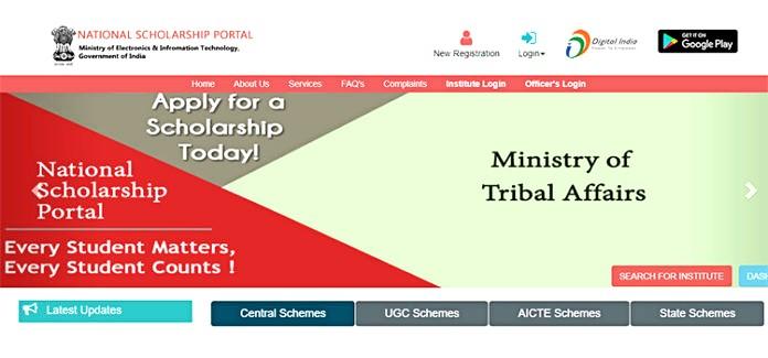 National-Scholarship Portal Application Portal
