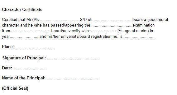 School Character Certificate